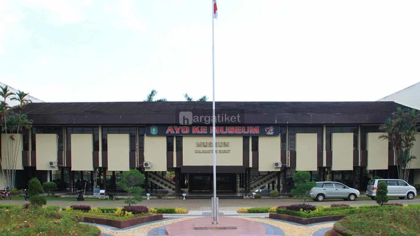Museum Provinsi Kalimantan Barat