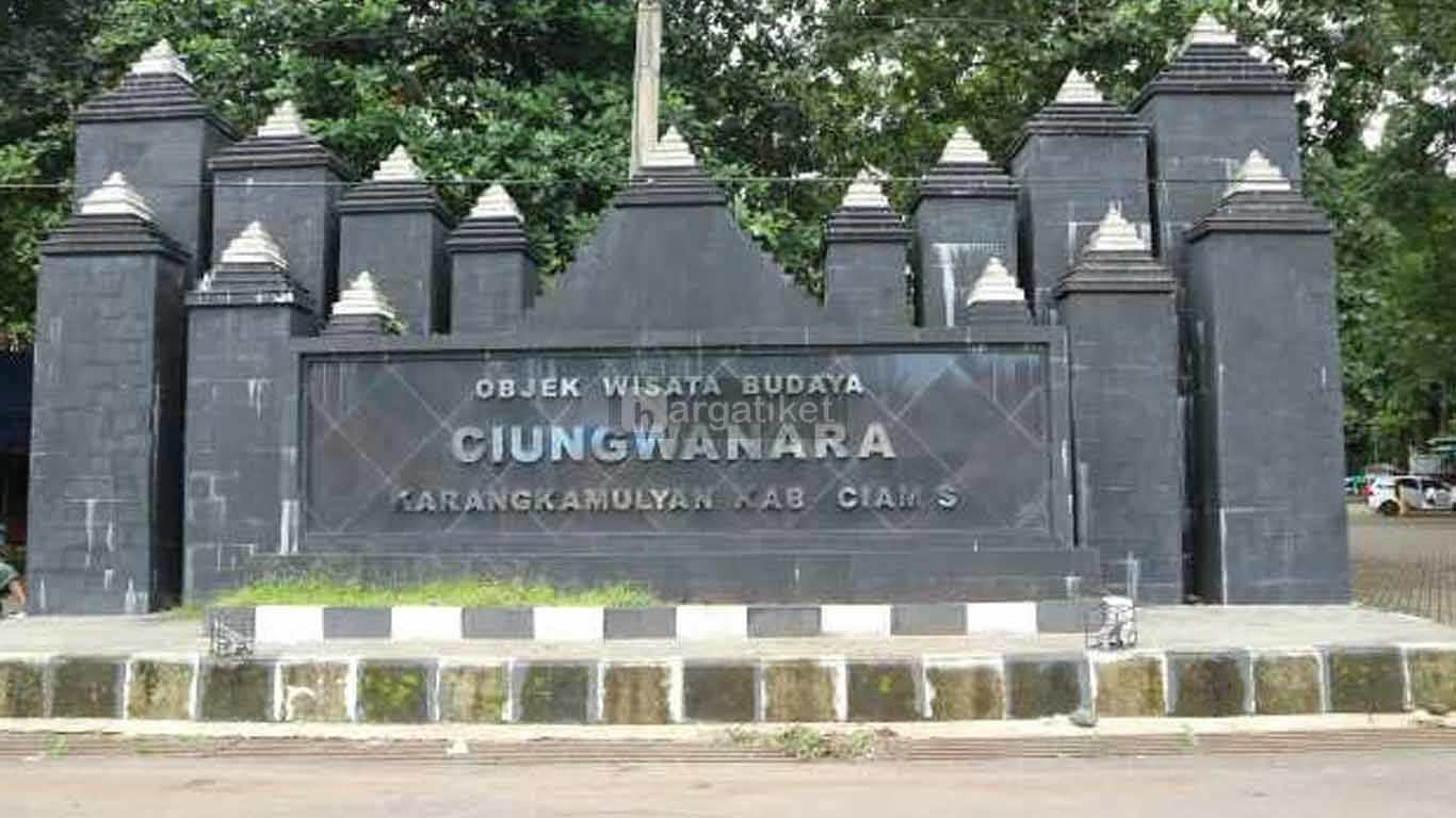 Situs Ciungwanara, Karangkamulyan