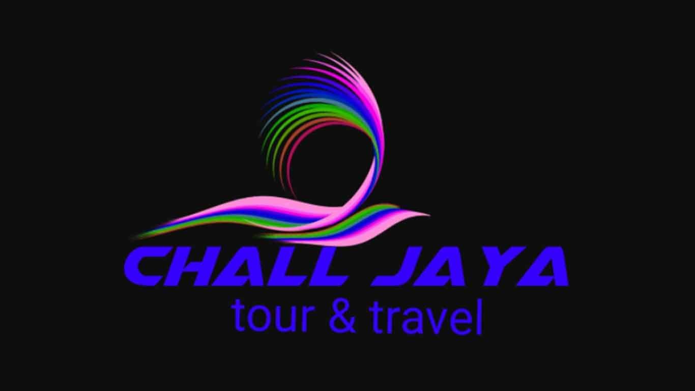 travel bandung ciamis 2019